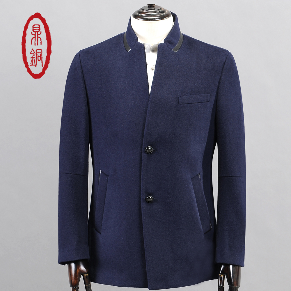 DINGTONG font b Men s b font Brand Wool Coat Fashion Mandarin Collar Blue font b