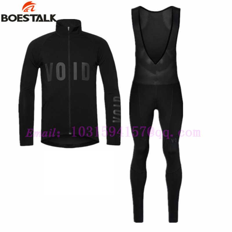 void team fleece warm custom cycling wear racing jacket clothing bike  maillot cycling jersey bicicleta ropa ce59cae35