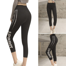 Yoga Pants women Calf-length High Elastic Waist Solid Skinny Stretch leggings Fitness womens pants Running trousers