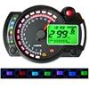 Free Shipping High Quality Brand New Backlight LCD Digital Motorcycle Speedometer Odometer Motor Bike Tachometer Koso