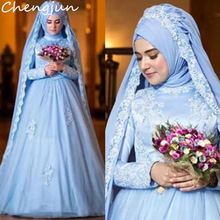 Chengjun Arab Long Sleeve Ball Gown Muslim Wedding Dress