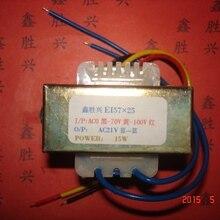 8 ohms Transformer 0V-70V-100V input 15VA EI57*25 Public bro