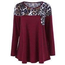 Европейские и американские модные Универсальные Leopard шить свободные рукава большие размеры 5XL Осенняя футболка M-5XL SY315