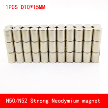 D10*15mm round N50 N52 strong magnetic force NdFeB magnets magnet N52 diameter 10X15MM