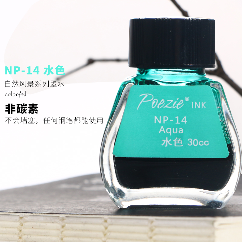 Glass Fountain pen ink bottle POEZIE INK-30ml 20 colors to choose School and office stationery Free Shipping
