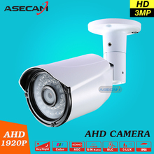 New Super 3MP HD Full 1920P AHD Camera Security CCTV White Metal Bullet Surveillance Waterproof 36 infrared Night Vision