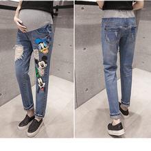 Джинсовые брюки для беременных джинсы женщин с высокой талией