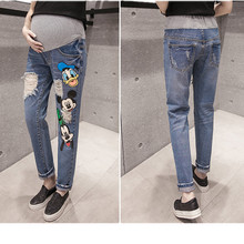 Купить с кэшбэком Maternity Denim Trousers Pregnancy Jeans For Pregnant Women Jeans High Waist Pregnancy Clothes Pants Maternity Clothes B0184