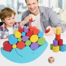 Moon Equilibrium Game Wooden Stacking Blocks Balancing Game Sorting Toy For Kids (1pc Moon Model And 18pcs Round Bricks)