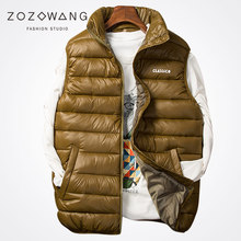 Zozowang 2017 Spring Autumn Men Vests Thick Warm Waistcoats Tank Jackets Fashion BLACK RED BLUE GREEN Free Shipping