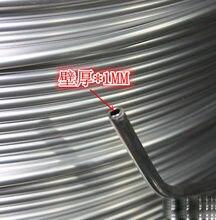 5 メートル冷蔵庫 1 ミリメートル厚のアルミチューブコイルパイプ冷却アクセサリー外径 8 ミリメートル