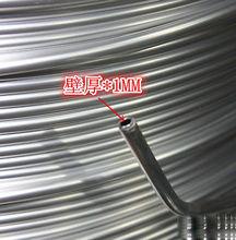 5M מקרר 1mm עבה אלומיניום צינורות סלילי צינור קירור אביזרי חיצוני Dia 8mm