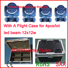2017 new 4pcs/lot with a flight case 12x12w led beam moving head 150w dmx beam light