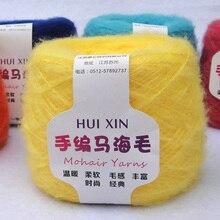 100g/ball Worsted Soft Thin Mohair Yarn Plush Wool Cashmere Hand Knitting Crochet Thread for DIY Shawl Scarf QW001