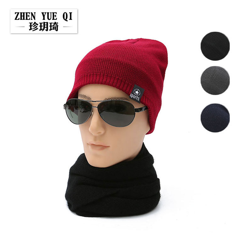 2017 Brand Beanies Knit Men's Winter Hat Caps Skullies Bonnet Winter Hats For Men Beanie Warm Baggy Wool Knitted Hat ZY117 skullies
