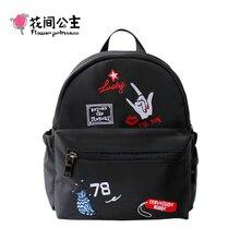 Цветок принцесса Женщины Вышивка Рюкзаки Мода Нейлон Черный ранцы для девочек-подростков школьная сумка Mochila Feminina рюкзак