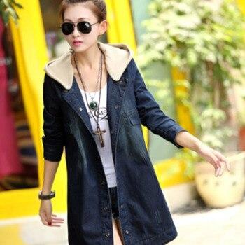Coat larga estilo con azul coreano capucha Cowboy suelta manga Mujer 7EpIqI