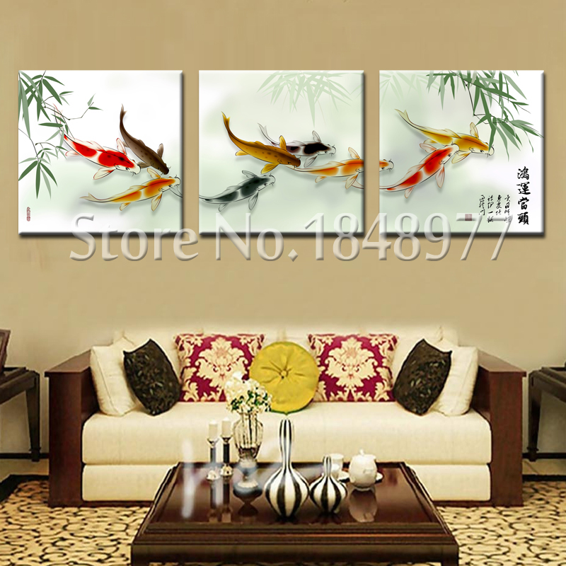 3 Pieces Coudros Home Decoration Printed On Canvas Wall Art Chinese ...