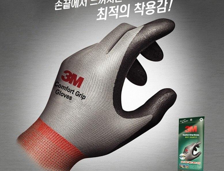 Luvas de segurança de construção industrial, luvas confortáveis de 3m com temperatura de isolamento elétrico, luvas protetoras e antiderrapantes