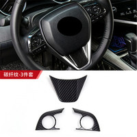 Free shipping 3pcs/lot ABS chrome material steering wheel cover for 2018 2019 Toyota Avalon 5th MK5