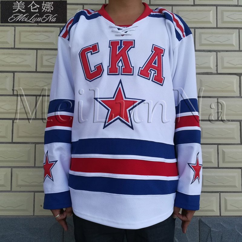 MeiLunNa SKA Saint Petersburg Jerseys Blank Jersey No Name No Number White Color