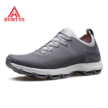 HUMTTO Mens Sport Outdoor Hiking Trekking Shoes Sneakers For Men Sports Travel Camping Tourism Mountain Shoes Sneakers Man high quality mens sports canvas outdoor hiking shoes sneakers for men sport wearable climbing mountain trekking shoes man