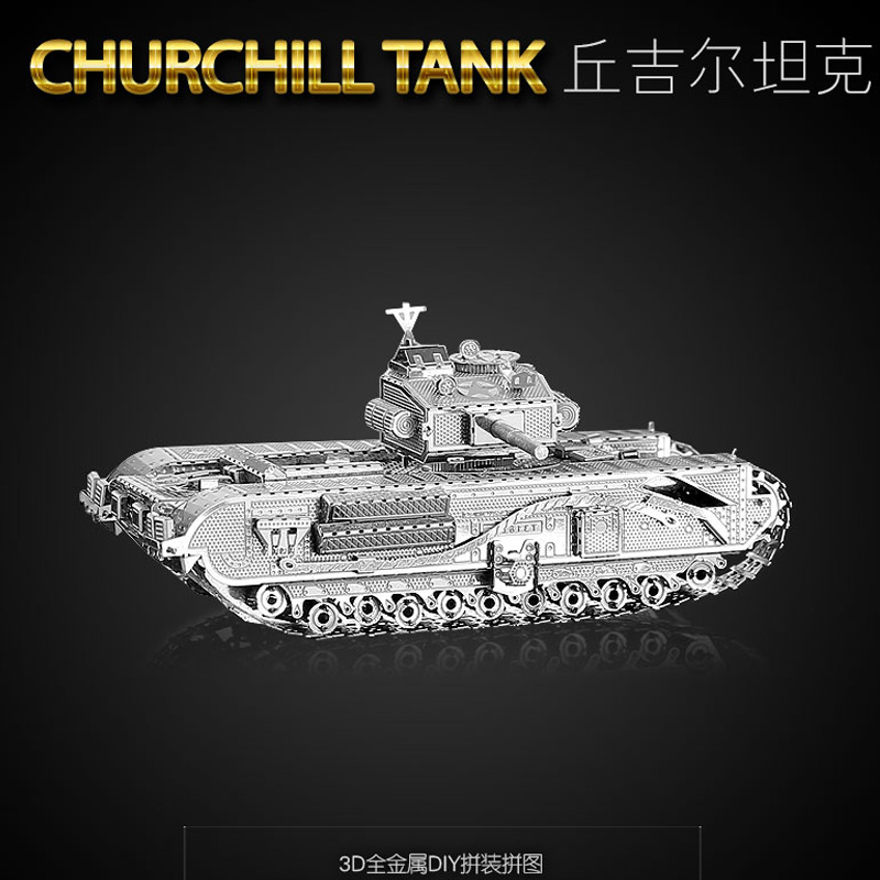 HK NanYuan Metal World 3D Metal Puzzle British Churchill Tank DIY 3D Laser Cut Models Jigsaw Toys - I21113