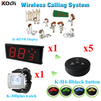 Restaurant Calling System for Waiter and Guest Use with wholesale price(1 display+ 1 watch+5 button)|restaurant system|waiter calling systemcall button waiter -