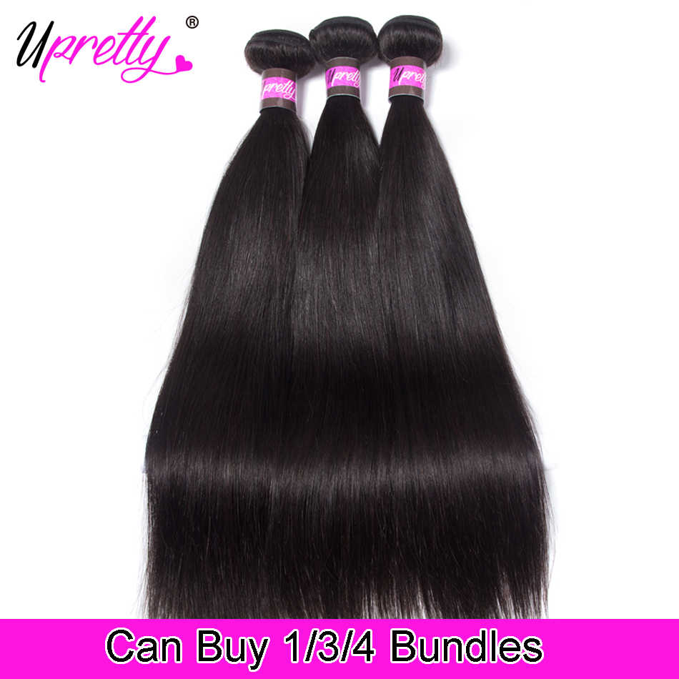 Upretty Brazilian Straight Hair Weave Bundles Remy Human Hair Bundle Extension 1/3/4 Piece Natural Black Color 8-26 Inch