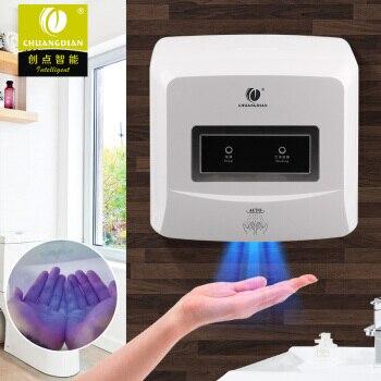 683A белый горячего и холодного ветра полностью автоматическая индукция сушилка для рук отель домой Ванная комната высокое Скорость ручная м...