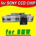 Vista traseira reversa traseira do carro da câmera para BMW Série 1 E81 E87 120i F20 640I 135i PAL NTSC impermeável (opcional)