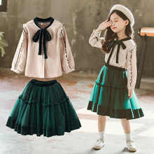 Fashion Princess Clothing Set Girls Bow Blouse and Solid Lace Skirt Two Piece Girl Set Spring Autumn School Teenage Skirt Sets