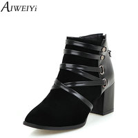 90b3261b09f2c AIWEIYi Women Boots High Heels Ankle Boots Fashion Autumn Winter Chunky  Heel Ladies Short Boots Shoes