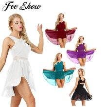 女性カットアウト非対称バレエダンスレオタードドレス大人叙情的な近代的なショーのダンス練習スカートバレリーナ高カット衣装