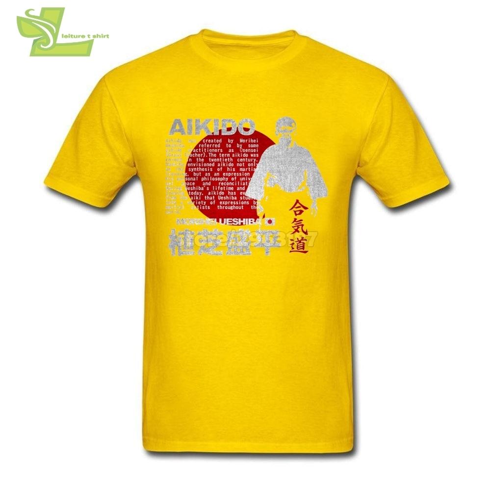 Stylish T Shirts JAPAN AIKIDO Funny T Shirts Adult Natural Cotton Short Sleeve Tshirs Personalized Adult Fun Tee Shirts