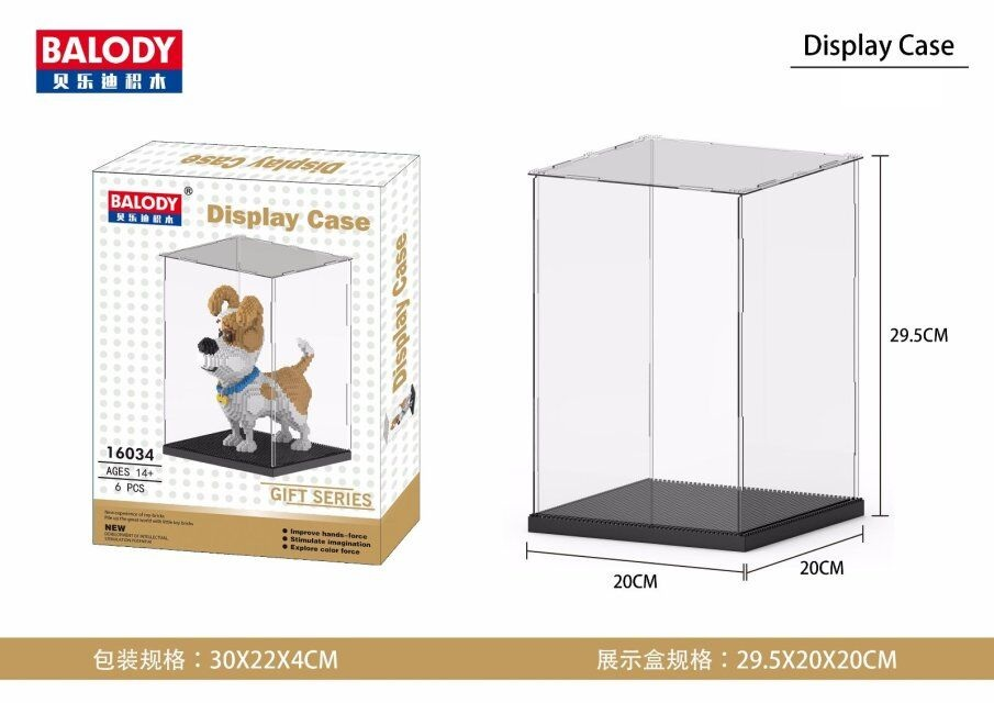 Balody Blocks Big size Display case for Auction Figures Hold Box for building Plastic blocks acrylic dustproof Case toys 16034 3 steps display case box dustproof showcase for legoing blocks acrylic plastic display assembly transparent clear black base
