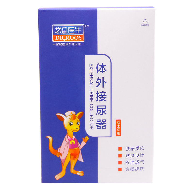 Adult Urinary Toilet Accessory Female