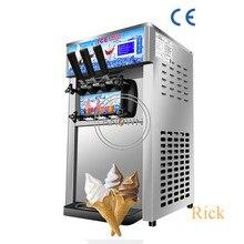 Лучшие продажи 1200 Вт настольный мини Мягкий Мороженое делать автомат 3 ароматы мороженого, тем самым позволяя зернам раскрыться