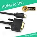 KAIBOER HDMI a DVI DVI-D 24 + 1 pin adaptador cables 3D1080p para LCD HDTV DVD XBOX PS3 envío libre de Alta velocidad hdmi cable 1.5 m