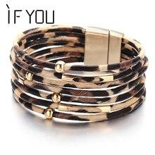Si usted leopardo pulseras de cuero para mujeres 2019 nuevas pulseras y brazaletes de moda elegante multicapa pulsera de abrigo ancho joyería