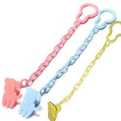 Детская пустышка соска прищепка держатель на цепочке игрушка для малышей подарок бесплатная доставка