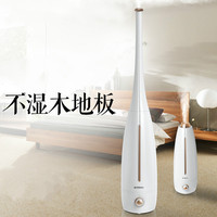 Multi 2 In 1 Floor Humidifier Household Mute Diffuser For Pregnant Air Conditioning Air Purification Mini