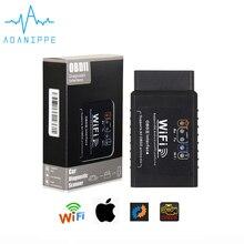 Elm327 Wi-Fi OBD2 V1.5 аппаратный диагностический сканер для автомобилей Smart Scan Tool Elm 327 Wifi OBD подходит для устройств IOS Android
