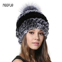 2018 New Hot Sale Knitted Fur Caps for Female Rex Rabbit with Silver Ball Hats Womens Winter Real Beanies LX00951
