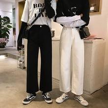 2 colores Mihoshop Ulzzang Corea las mujeres coreanas ropa de moda recta  con cintura alta pierna ancha pantalones vaqueros de me. bbf6bd47f7bc