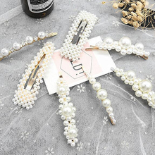 1PC New Fashion Women Full hair beads Clips Snap Barrette Stick Hairpins Styling Tools Hair Accessories Hairgrip Headdress Gift