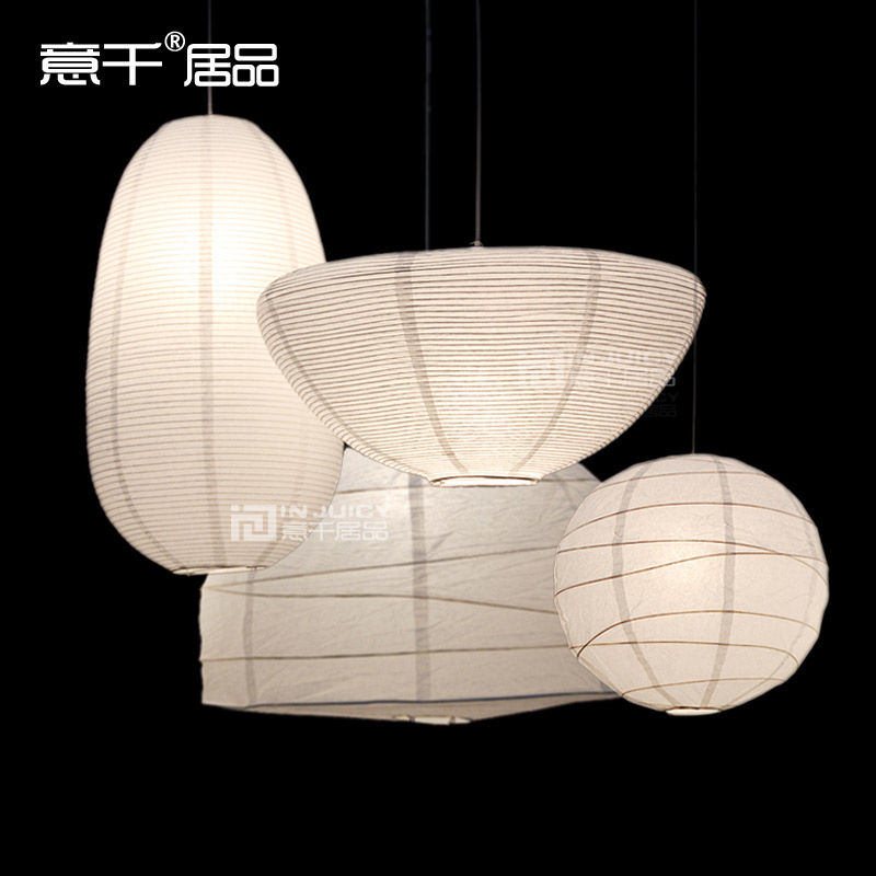 loft simple paper lamp lantern pendant light led lighting dinning