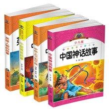 Pinyin de Mandarín nook