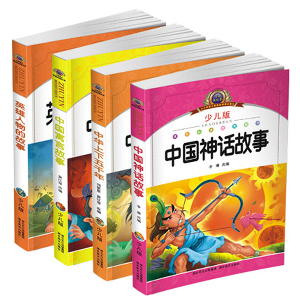 4pcs/set Chinese Stories Books Pinyin Picture Mandarin Book Chinese Fairy Tales Fables Bedtime Story Nook For Kids Children