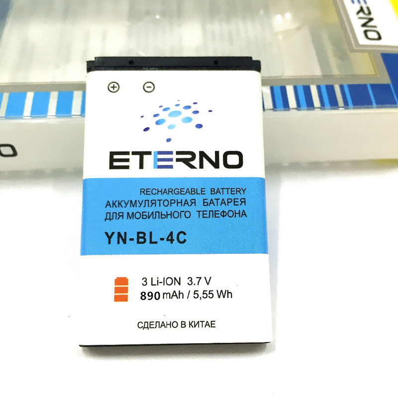Eterno Real Capacity <font><b>BL</b></font>-<font><b>4C</b></font> <font><b>BL</b></font> <font><b>4C</b></font> BL4C Mobile Phone Battery for <font><b>Nokia</b></font> 7270 6300 6260 6100 6131 6125 890mAh image